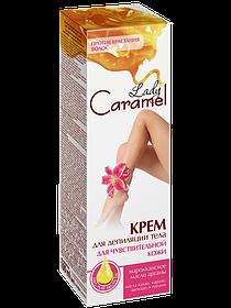 Крем для депіляції тіла Lady Caramel для чутливої шкіри 100 мл