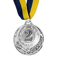 Медаль наградная 43504 Д7см 2 место Серебро, фото 1