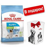 Сухой корм Royal Canin (Роял Канин) X-Small Puppy для щенков мелких пород, 1,5 кг + контейнер