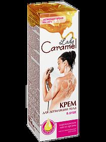 Крем для депіляції тіла в душі Lady Caramel 100 мл