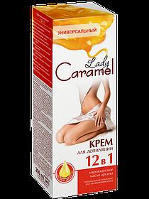 Крем для депіляції Lady Caramel 12в1 200 мл