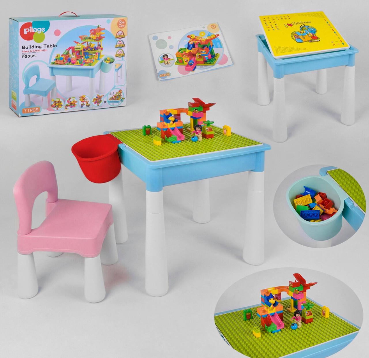 Ігровий столик і стільчик з конструктором 3035