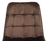 Стілець N-46 коричневий вельвет (безкоштовна доставка), фото 8