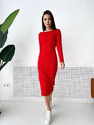 Женское стильное красное платье-миди