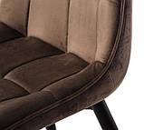 Стілець N-46 коричневий вельвет (безкоштовна доставка), фото 9