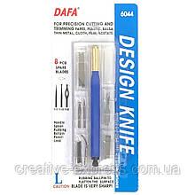 Набір для моделювання 6044: ніж макетний, 8 змінних лез + 7 насадок, DAFA
