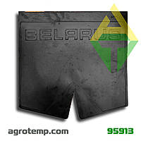 Брызговик резиновый задний МТЗ-80 85-8404040