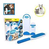Набор щеток для удаления шерсти и пыли для кошек и собак Fur Wizard самоочищающаяся (ФУР ВИЗАРД), фото 2