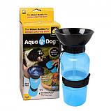 Дорожня поїлка - пляшка для собак Aqua Dog Аква Дог 550 мл, фото 4