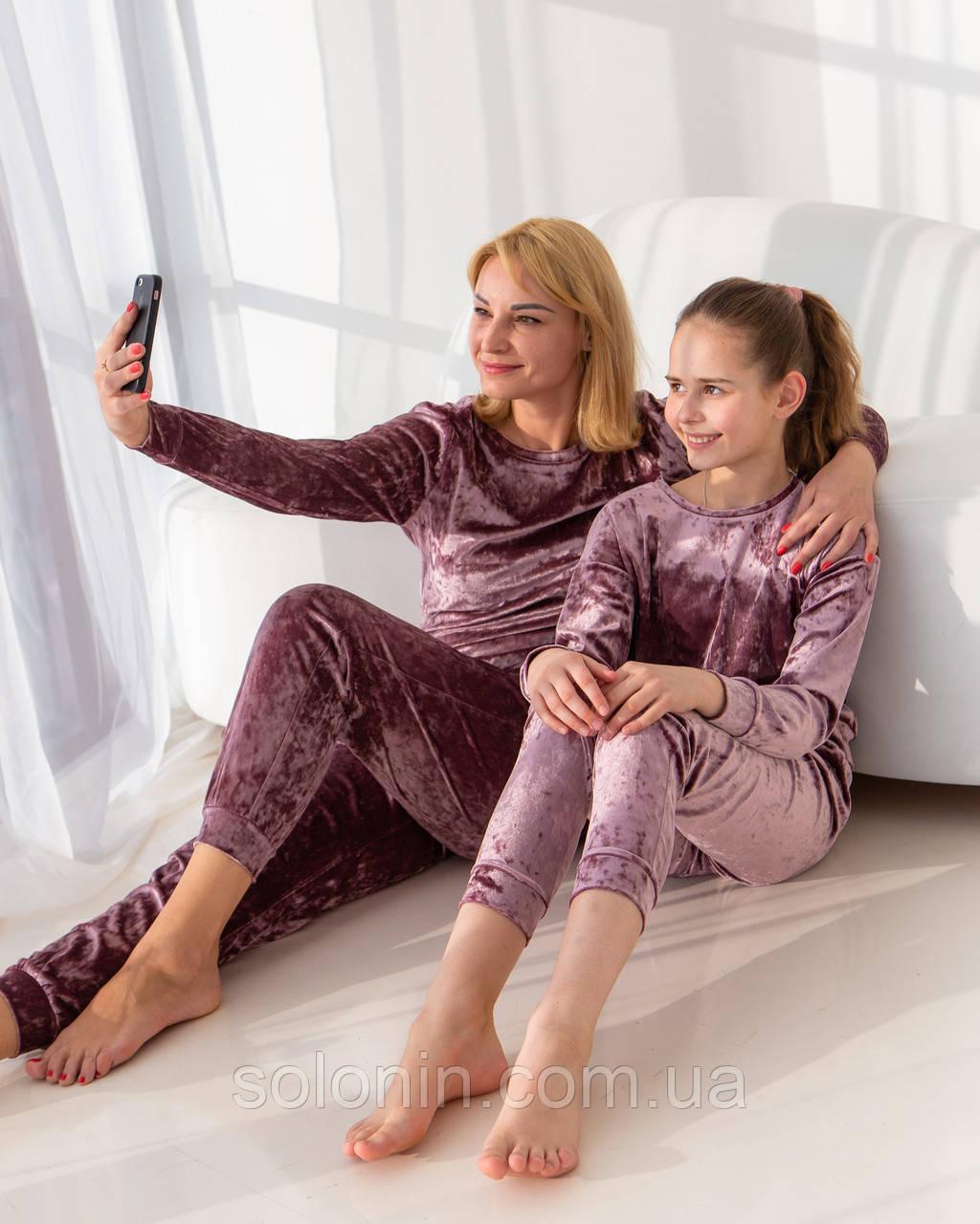 Домашні велюрові костюми для мами і доньки Family Look.