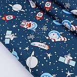 """Лоскут сатина """"Коты в космосе"""" на синем, №2779с, размер 27*80 см, фото 2"""