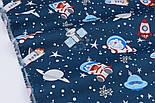 """Лоскут сатина """"Коты в космосе"""" на синем, №2779с, размер 27*80 см, фото 4"""