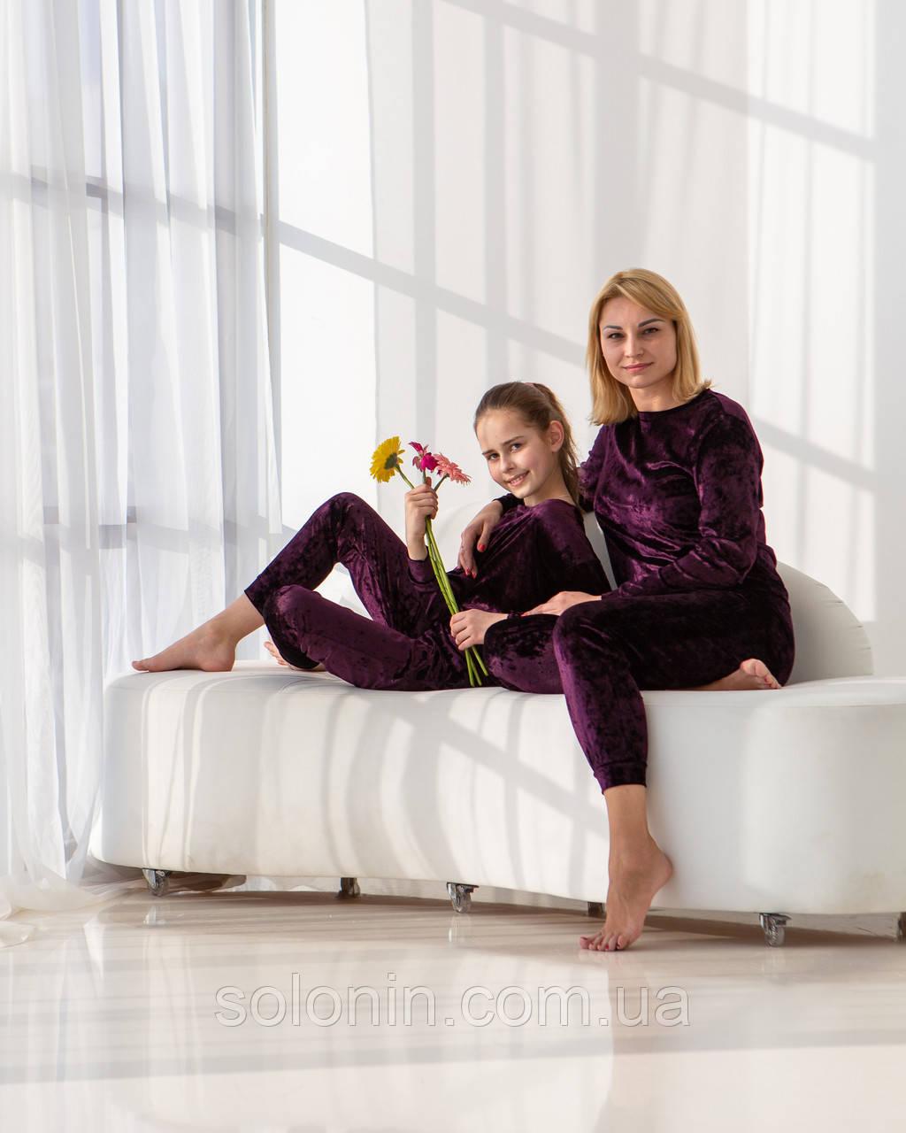 Велюрові піжама/костюм для мами і доньки Family Look.