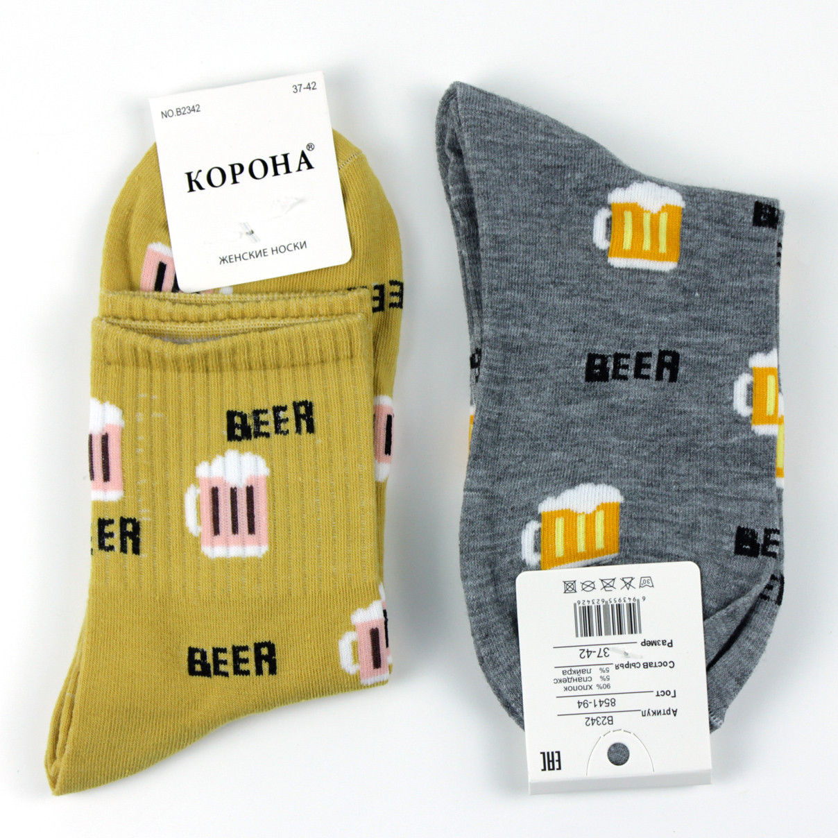 Носки женские с принтом пиво цвета в ассорт. 37-42 р.