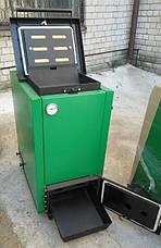 Шахтный котел Макситерм Шахта Люкс 30 кВт длительного горения 4 мм, фото 2