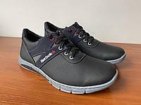 Туфлі чоловічі чорні спортивні (код 8142 )