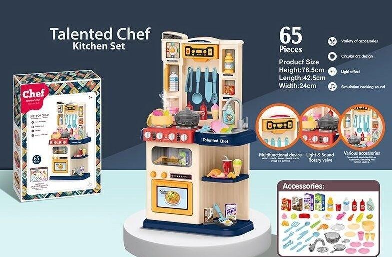 Кухня 922-118 65 деталей, подсветка, звук, мелодии, идет пар