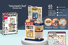 Кухня 922-118 65 деталей, підсвічування, звуки, мелодії, йде пар