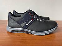 Чоловічі туфлі чорні спортивні прошиті (код 8142)