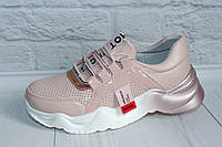 Легкие стильные кроссовки на девочку тм Том.м, р. 33,34,35,37, фото 1
