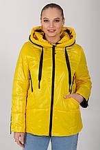 Жіноча демісезонна куртка Регіна у розмірах 46-60