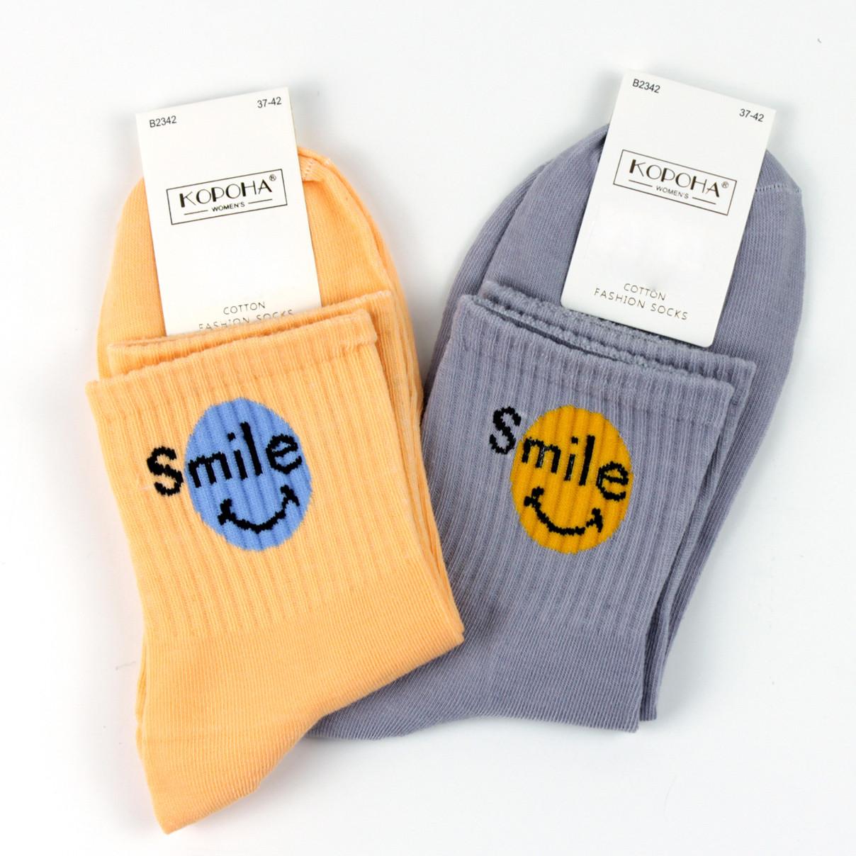 Шкарпетки жіночі з принтом smile кольору в ассорт. 37-42 р.