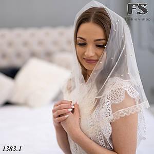Весільна хустина Амур