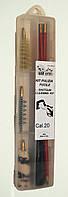 Набор для чистки оружия калибра 20 в белом пенале