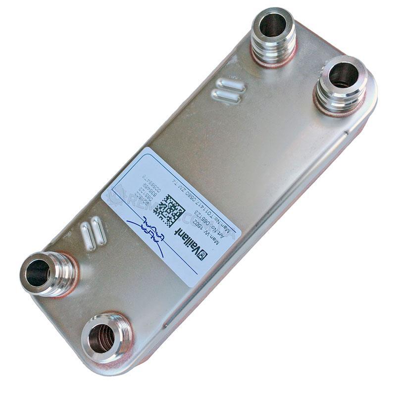 Теплообменник вторичный Vaillant 065131 ATMOmax, TURBOmax 065123 065110