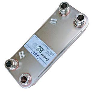 Вторинний теплообмінник Vaillant 065131 ATMOmax, TURBOmax 065123 065110
