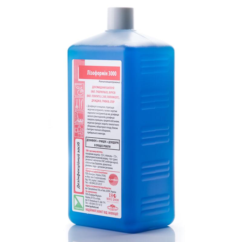 Лизоформин 3000, 1 л - на основе альдегидов для проведения дезинфекции, ПСО и стерилизации (Бланидас)