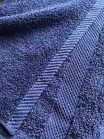 Полотенца махровые (синие), Узбекистан