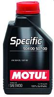 Синтетическое моторное масло Motul (Мотюль) Specific 504.00-507.00  5W-30 1л.
