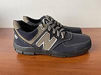 Туфлі чоловічі підліткові спортивні сині прошиті зручні (код 7601)