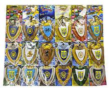Ароматизаторы в авто ЖИДКАЯ капсула Герб Украины на зеркало! Oscar Premium ОПТОМ.Планшет 18 шт. разные ароматы