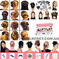Заколоки в наборе Hairagami Total Hair Make Over Kit