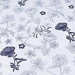 """Сатин тканина """"Темно-сині квіти"""" на білому №3443с, фото 2"""