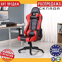 Компьютерное Игровое Кресло Геймерское NORDHOLD YMIR ПОЛЬША для Геймера Красное / Черное