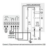 Терморегулятор Terneo Sen сенсорный, фото 7