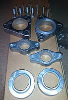 Проставки Хюндай I 30 / Hyundai I 30 с 2011 для поднятия клиренса перед задние (2см), материал - аллюминий