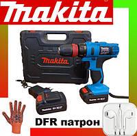 Шуруповерт MAKITA DF 550 DWE 18V 4A/h Li-Ion с DFR патрономАккумуляторный шуруповёрт Макита, дрель шуруповерт