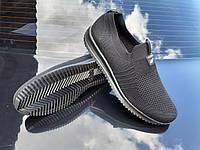Мужские кроссовки SITUO великаны батал большие размеры ткань сетка