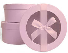 Коробки подарункові рожевіі, набір з 3 шт