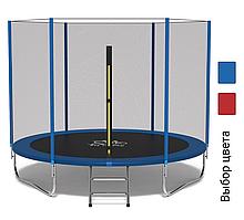 Батут FitToSky 183 см із захисною сіткою і драбинкою для дітей і дорослих Синій