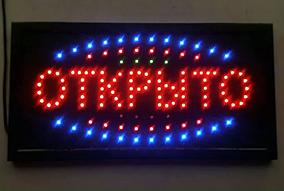 Вивіска LED (ВІДКРИТО) Світлодіодна Відеоогляд