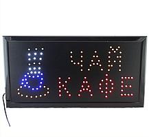 Вивіска LED світлодіодна КАФЕ ЧАЙ