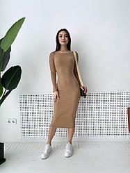 Женское стильное платье-миди,бежевого цвета