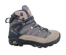 Ботинки треккинговые Travel Extreme  Maverick, цвет коричневый размер 41