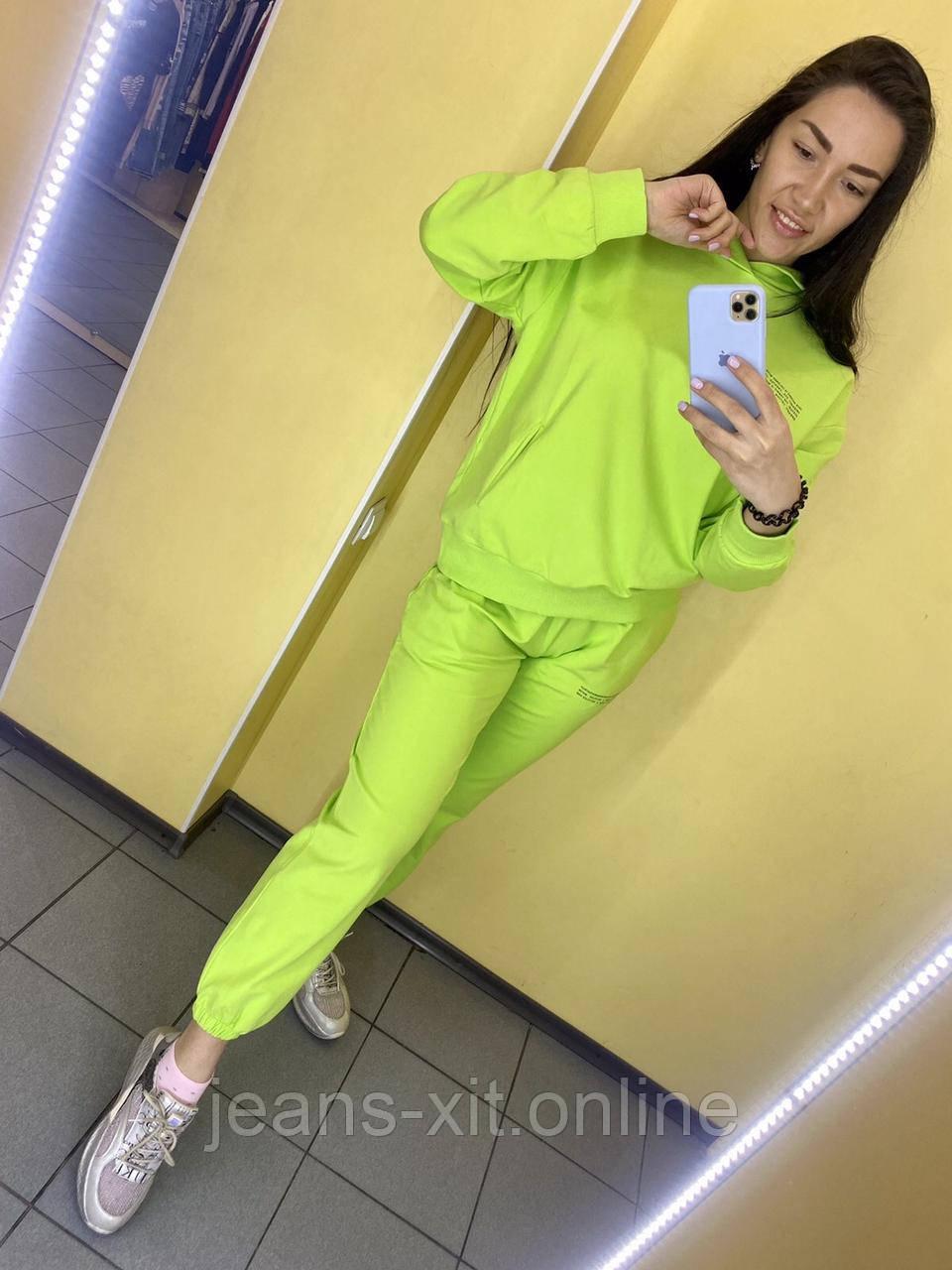 Fashion костюм Жін. L(р) салатний 7032 Pangaia Туреччина Весна-D