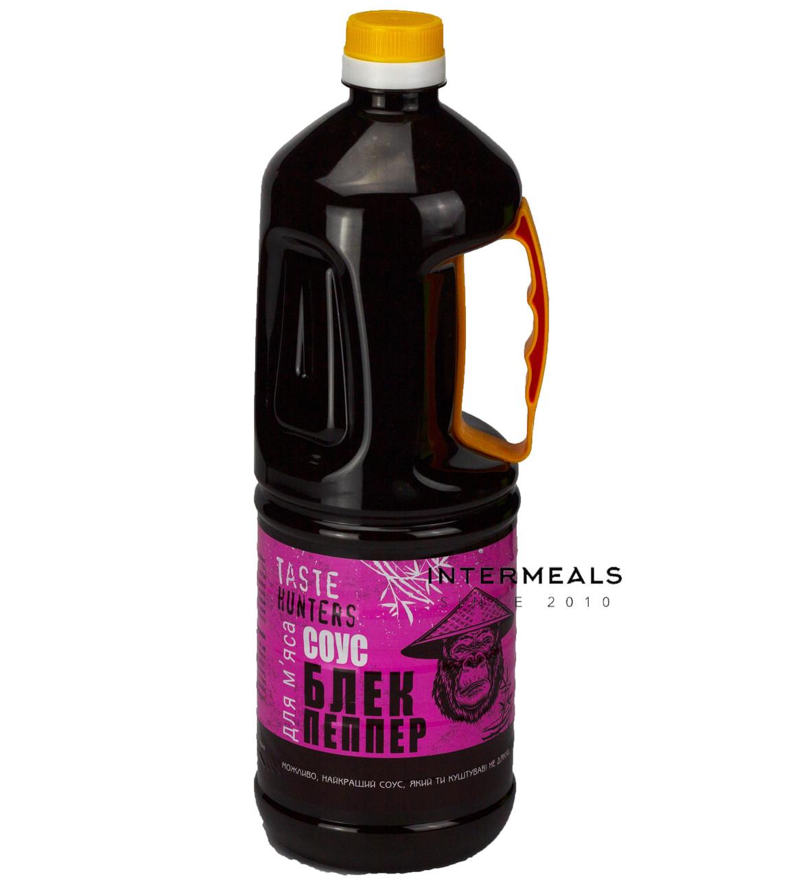 """Соус для мяса """"Блек Пеппер"""" 1.8 л."""